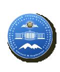 Перспективы совершенствования нормативно-правового регулирования государственных услуг