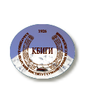 Россия и Кабарда в XVI-XIXвв.: динамика жилищно-поселенческого комплекса