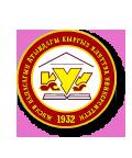 Внедрение принципов Болонского процесса в процесс модернизации управления высшим образованием Кыргызской Республики