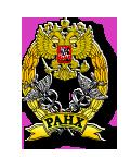 Российский менеджмент на современном этапе развития