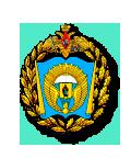 Формирование мотива военно-профессиональной деятельности курсантов военных ВУЗ-ов