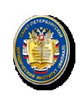 Техника и специфика перевода юридической терминологии (на материале русскоязычных и англоязычных юридических документов)